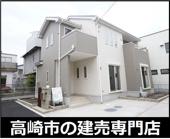 高崎市菅谷町 3号棟の画像