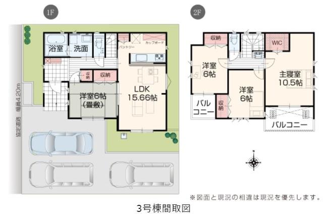 3号棟 4LDK+WIC バルコニーが2ヶ所あるおうちです。明るいお部屋です。