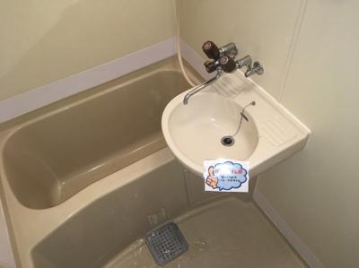 【浴室】サンハイツ八千代台