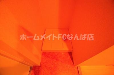 【設備】ラグゼドーム前Ⅱ