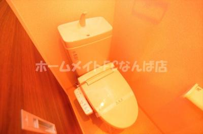 【トイレ】ラグゼドーム前Ⅱ
