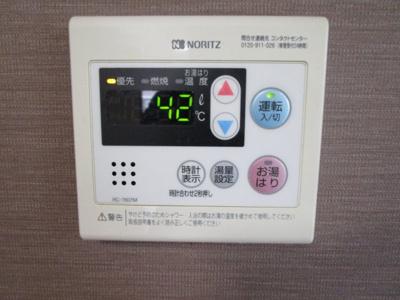 【設備】カーサ針田 A棟