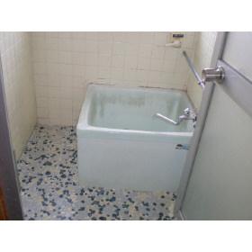 【浴室】井口アパート