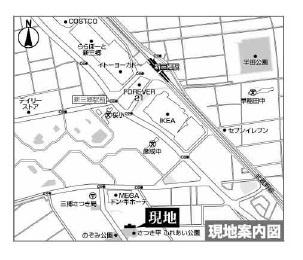 案内図です:三郷新築ナビで検索♪