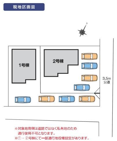 【区画図】伊勢崎市豊城町 1号棟