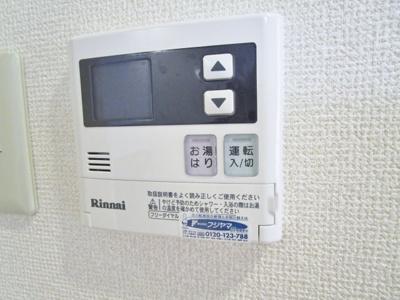 【設備】サンシャイン北神戸