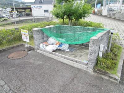 【その他共用部分】サンシャイン北神戸
