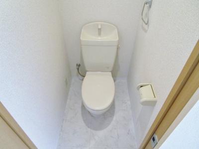 【トイレ】サンシャイン北神戸