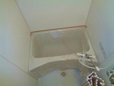 【浴室】サンハイツ我孫子