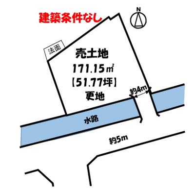 【外観】蔵王町 売土地