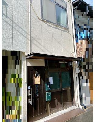 【外観】大阪市北区天神橋6丁目 中古戸建