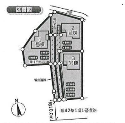 【区画図】ハートフルタウン高崎柴崎町Ⅰ期①