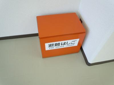 加古川タイホービル