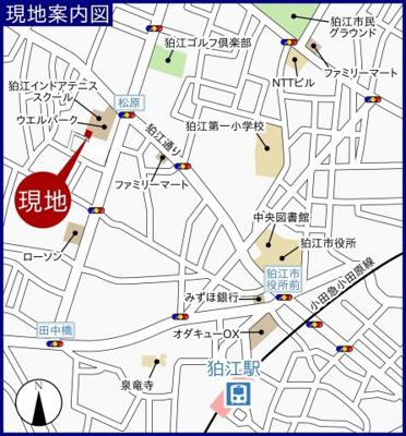 【地図】狛江市中和泉2丁目 戸建