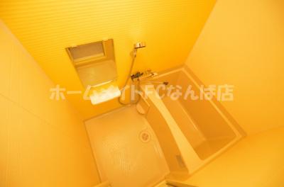 【浴室】ラグゼドーム前Ⅰ