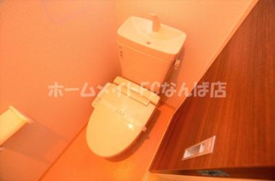 【トイレ】ラグゼドーム前Ⅰ