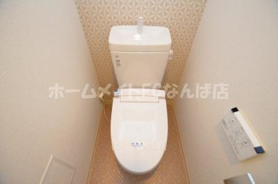 【トイレ】ジアコスモ大阪ベイシティ