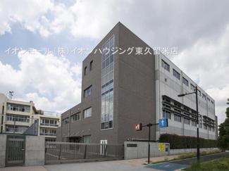 西東京市立保谷中学校(約365m)