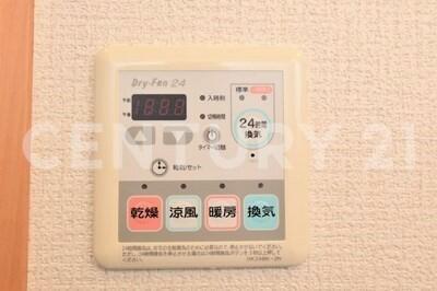 浴室乾燥機能付☆ ※別部屋写真