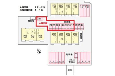 【区画図】フォーエバー西山 B