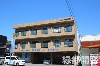 【外観】メゾンHIKOSHIMA