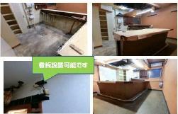 【外観】1階店舗 コンパクトサイズ 紅梅町 南森町駅