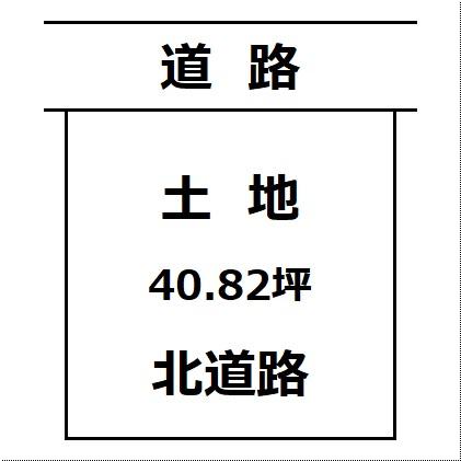 【土地図】大仙市大曲福見町の住宅用地 40.82坪 大曲小学校区