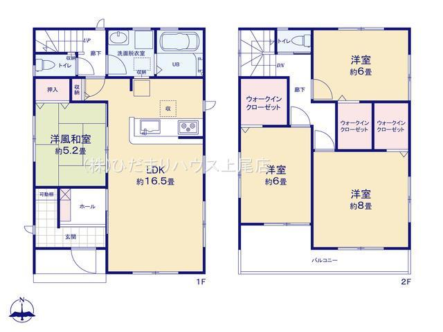 北本市石戸5丁目 新築一戸建て リーブルガーデン 01