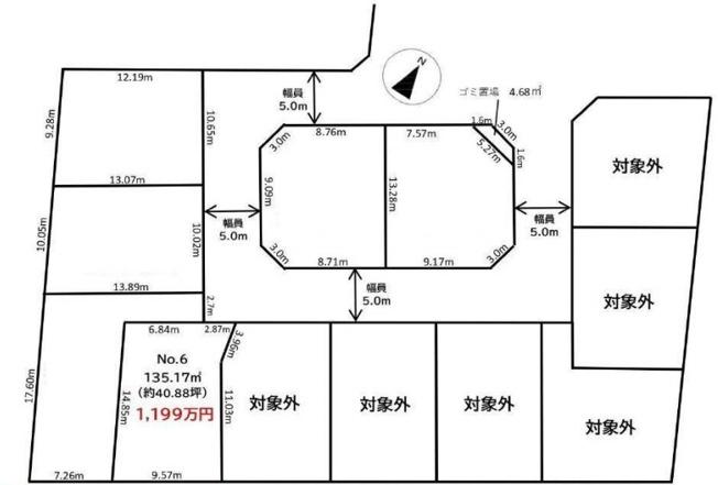 【土地図】野田市柳沢 全6区画