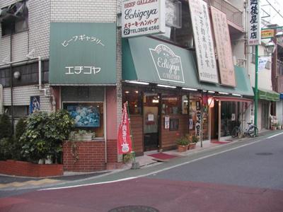 【周辺】ファーストハウス中野上鷺ノ宮