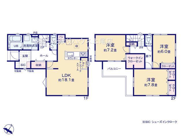 伊奈町小室 20-1期 新築一戸建て リナージュ 01