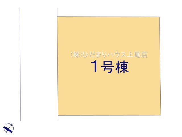 【区画図】伊奈町小室 20-1期 新築一戸建て リナージュ 01