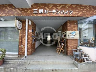 三恵ガーデンハイツ エントランス