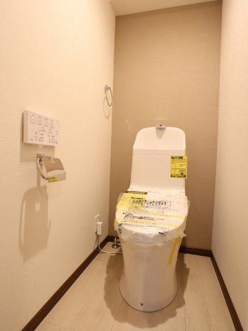 【トイレ】トーカンマンション高宮