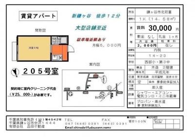 【外観】コーポヤマト