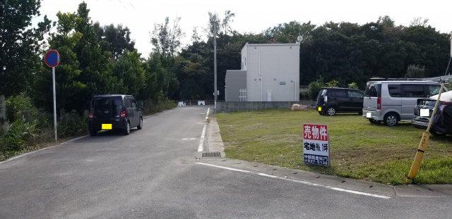 沖縄市比屋根売土地