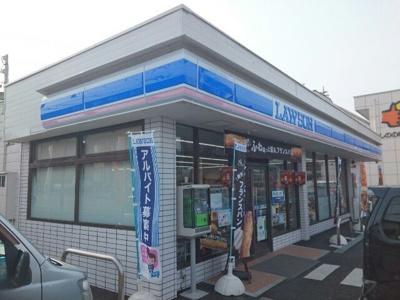 ローソン高崎剣崎店まで750m