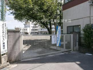 東久留米市立神宝小学校(約443m)