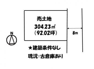【外観】福山市神辺町湯野 売土地