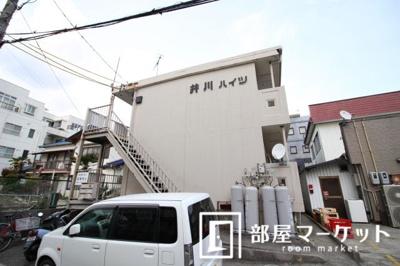 【外観】井川ハイツ