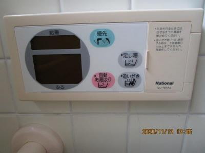 【浴室】日の出2階建貸家