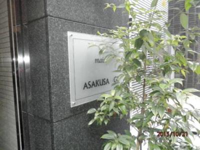 【その他】MAISON ASAKUSA G2
