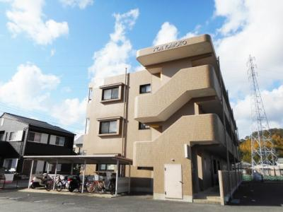 【外観】KOINOMOTOマンション