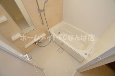 【浴室】富士林プラザ15番館