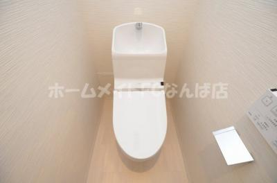【トイレ】富士林プラザ15番館