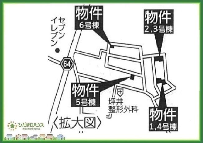 近隣に商業施設多数あり(^^)/