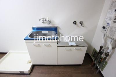 【キッチン】奥内西本町マンション