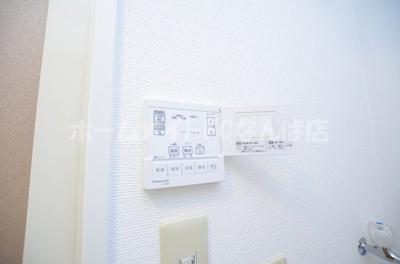 【設備】キングマンション江戸堀