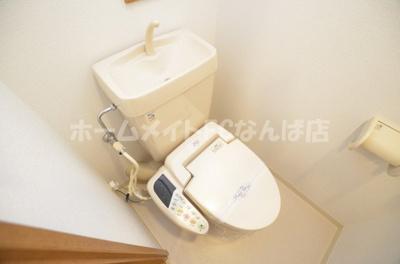 【トイレ】キングマンション江戸堀