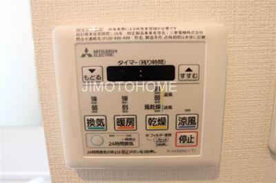 【設備】モダンアパートメント大阪ドーム前